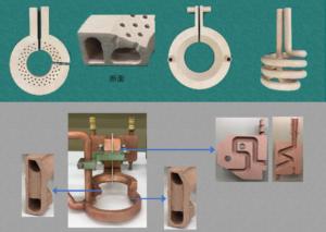 金属3Dプリンター試作造形_高周波熱処理用加熱コイル