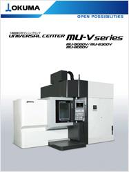 オークマ MU-V series – 5軸制御立形マシニングセンタ