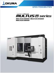 オークマ MULTUS U series – インテリジェント複合加工機